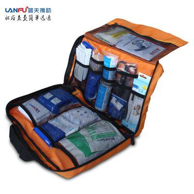 旅游应急包,蓝夫LF-12008