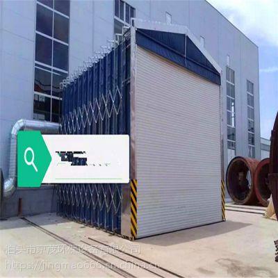 京茂品牌20米长伸缩喷漆房厂家直销
