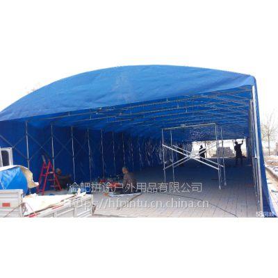 合肥大型露天维修厂挡雨蓬推拉简易车棚户外洗车场遮阳篷