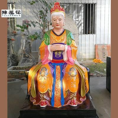 道教十二老母佛像福生无量老母大天尊佛像河南南阳雕塑厂家