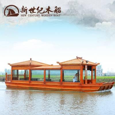 画舫船销售 旅游观光木船定制生产 景区水上电动游船