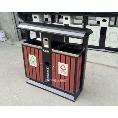塑木垃圾桶 户外分类垃圾箱生产 生态木垃圾桶供应 多色可选