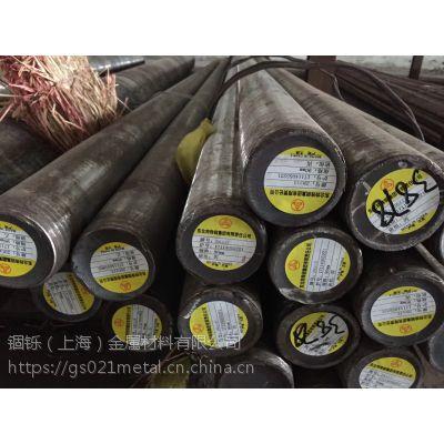 20Cr13是什么材质 上海20Cr13材料标准