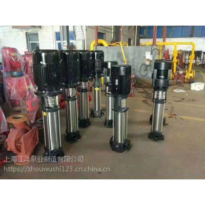 多级泵价格表供应50CDLF18-130多级冲压消防泵