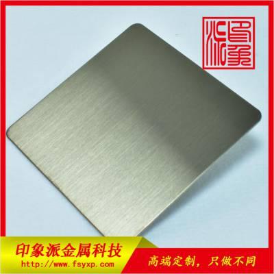 拉丝不锈钢包边 酒店装饰201拉丝灰钢不锈钢板材