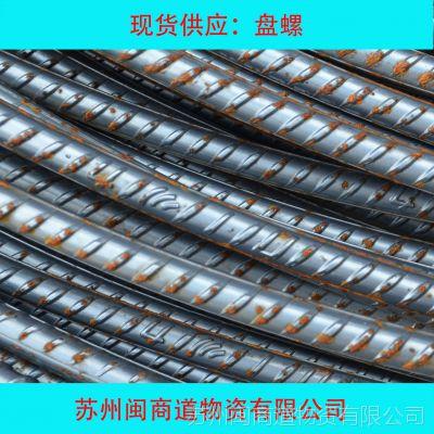 现货供应:钢筋报价 纹钢萍钢 hrb400钢筋 一级钢筋建材 建筑钢筋