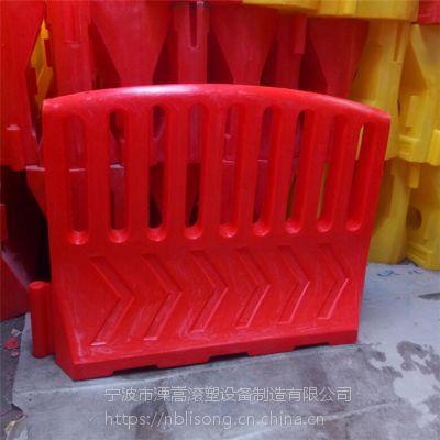 警务安保围栏路障 可注水式塑料防撞围档墙符合安全防撞标准
