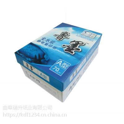 直供黑龙江多功能静电复印纸70g 厂家