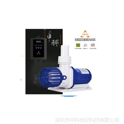 中科鱼缸变频潜水泵静音淡海水抽换水泵水族箱迷你循环过滤水泵
