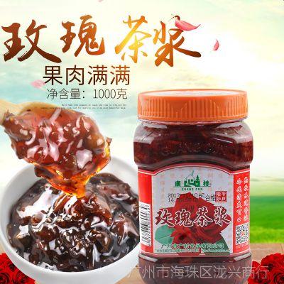 广村玫瑰茶酱 1kg 玫瑰花茶浆蜂蜜花果茶果肉果酱奶茶原料专用