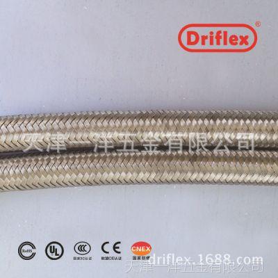 防爆金属软管     Driflex      防水密封软管