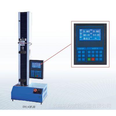 供数显式电子拉力试验机(图)