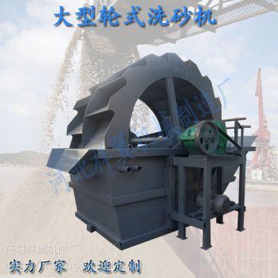 轮式洗砂机单轮/双轮/三轮/四轮洗砂设备厂家直销