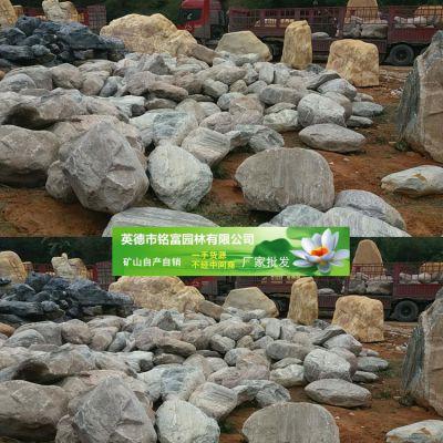 广东雪浪石厂家 清远雪浪石价格 英德泰山石价格