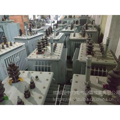 批发销售:S11油寖式电力变压器、SCB11干式变压器、组合式计量互感器、ZW32高压真空断路器