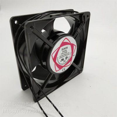 正品SUNON DP200A 2123XBL XSL HBL XBT HBT 12038 220V机