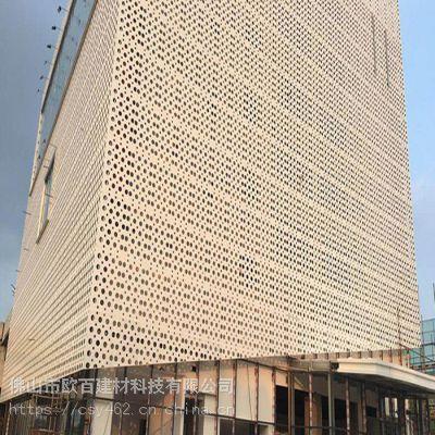成都冲孔铝单板生产_定制厂家_氟碳漆冲孔铝板幕墙