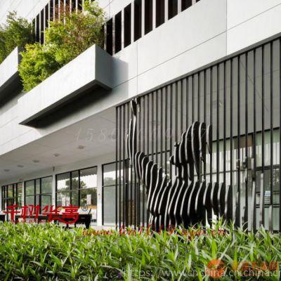 木纹弧形铝方通幕墙-波浪形铝方通吊顶-异形铝方通天花定制