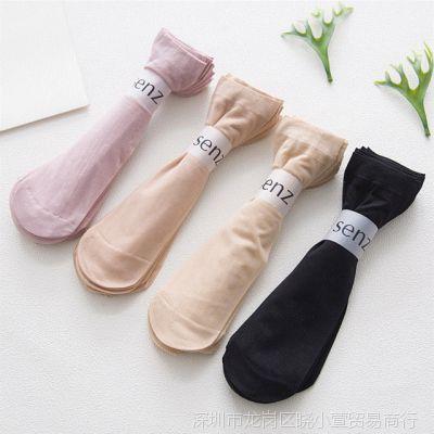 20双装丝祙夏季超薄款苞芯防勾丝黑色丝袜夏天短筒对对袜子短祙女