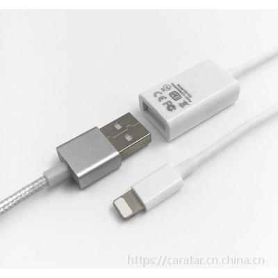 厂家批发电脑手机otg线 平板OTG转接线平板otg数据线连接器