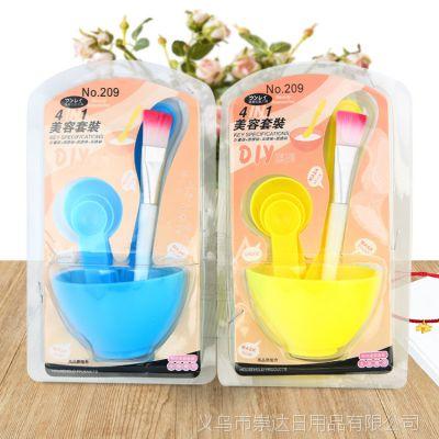 韩版美容院四合一面膜碗 面膜工具套装塑料化妆四件套DIY调膜碗