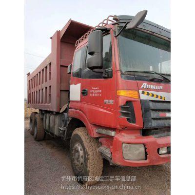 山西二手后八轮交易市场咨询平台金刚17吨专用货车