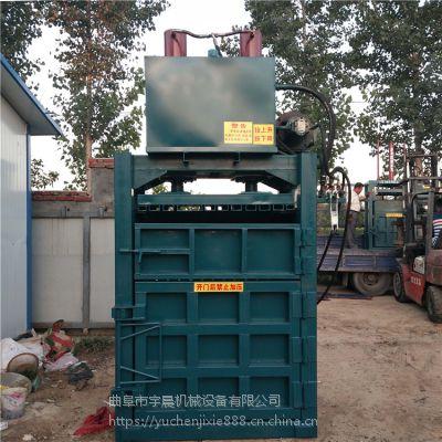 方形铁桶压扁机 宇晨油桶稀料桶压扁打包机 立式废纸打包机批发