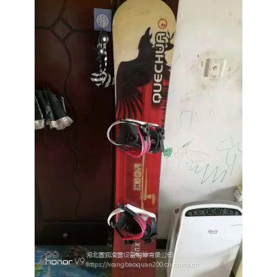 二手滑雪板-单板