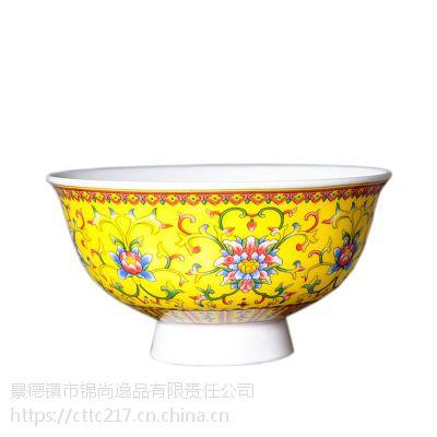 寿碗4碗4勺寿碗印字寿碗价格寿碗图片寿碗定做