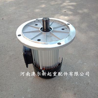直销南京总厂YDEZ90L-4 1.5KW软启动电机 起重机大车运行电机