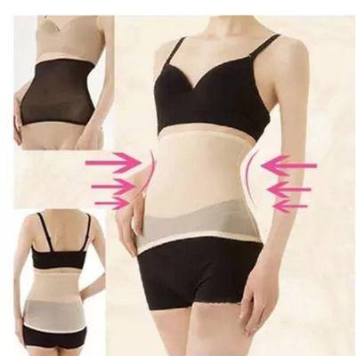 格下氨纶产后收腹带束腰绑带瘦身瘦肚子女士腰封塑身衣美体四季通用薄款