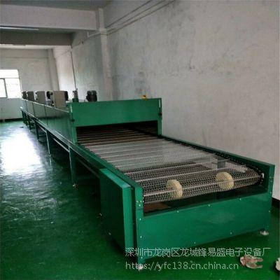 东莞五金烤漆网带线 隧道炉烘干线 硅胶塑胶喷油丝印线 电器喷涂生产线 锋易盛厂家