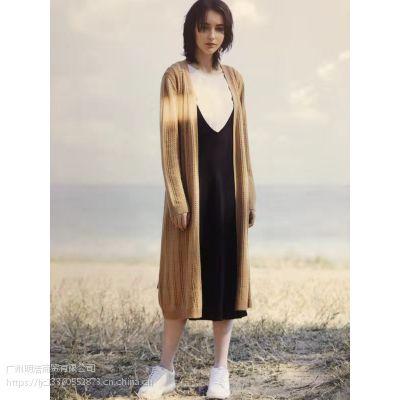 品牌折扣剪标女装莉佳丽正品货源推荐广州明浩
