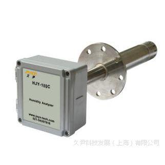 HJY-180C烟气湿度仪 水分计