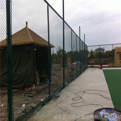 网球场护栏网 球场围栏网价格 养殖用隔离网