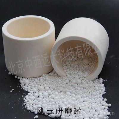 中西 刚玉氧化铝陶瓷球磨罐/立式球磨罐/高硬度耐强酸碱 型号:M183403库号:M183403
