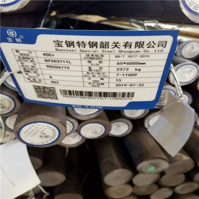 佛山乐从销售合金钢20cr普通冷拉 精拉 品质保证