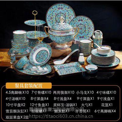 礼品餐具批发 景德镇陶瓷礼品餐具厂家