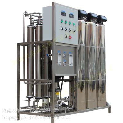 鹤壁纯净水设备2吨纯净水处理设备工业纯水机鹤壁纯水处理设备