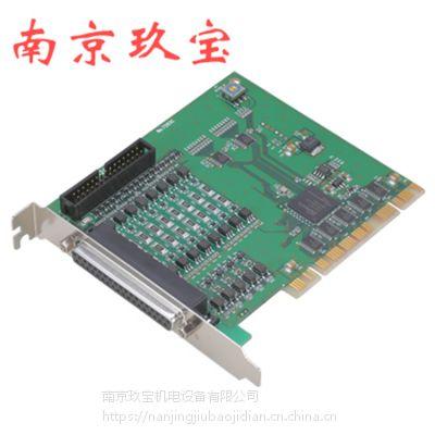 日本进口英特interface 主板 PCI-6204 连接线