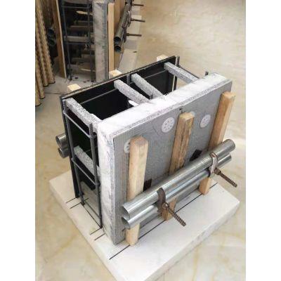 河南A级免拆复合保温模板生产厂家