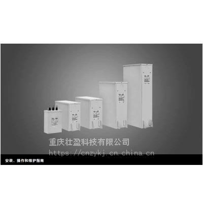 兰州西安鲁木齐ABB电容器CLMD53/33.5KVAR?480V?50Hz
