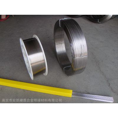 安徽六安日铁住金FC-450H堆焊药芯焊丝、耐磨焊丝