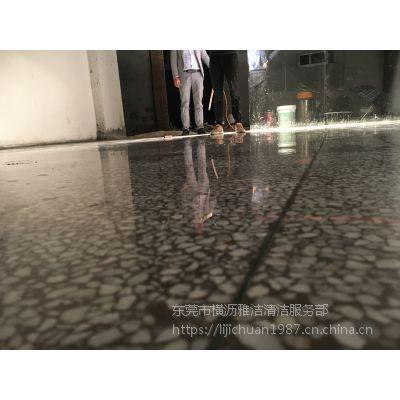 广州农林街厂房水磨石翻新、水磨石起灰处理、星空星连