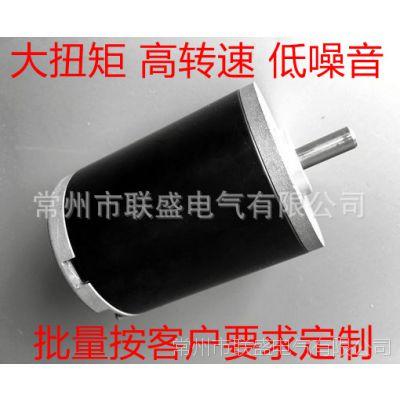 永磁直流电机 12V 24V 68ZYT高速低噪音大扭矩 批量定制
