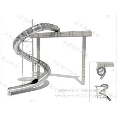 定制不锈钢滑梯、消防逃生螺旋滑梯、户外非标组合滑滑梯、休闲高档餐厅成人室内
