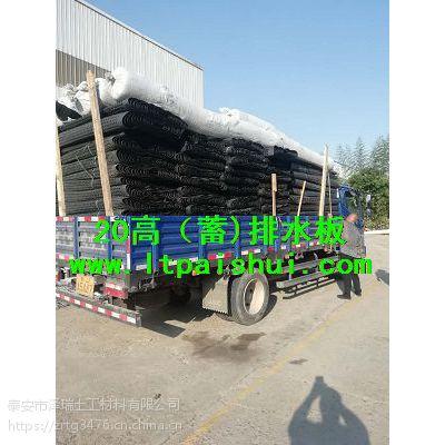 江门顶板绿化疏水板∠车库滤水板(过滤土工布)