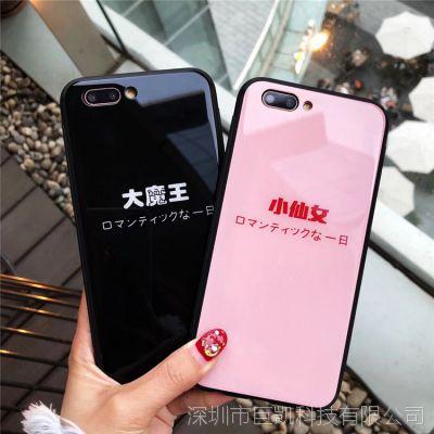 厂家直销苹果iphoneX彩绘手机玻璃壳防摔壳保护壳加工批发工厂
