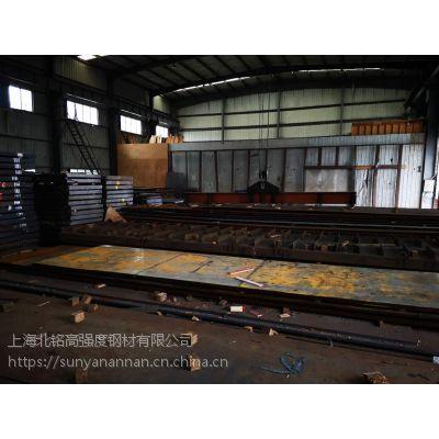 BS700MCK2高强板 上海北铭有货 宝钢