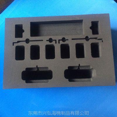 直销EVA内衬冲形高弹EVA化妆品包装盒内衬定制